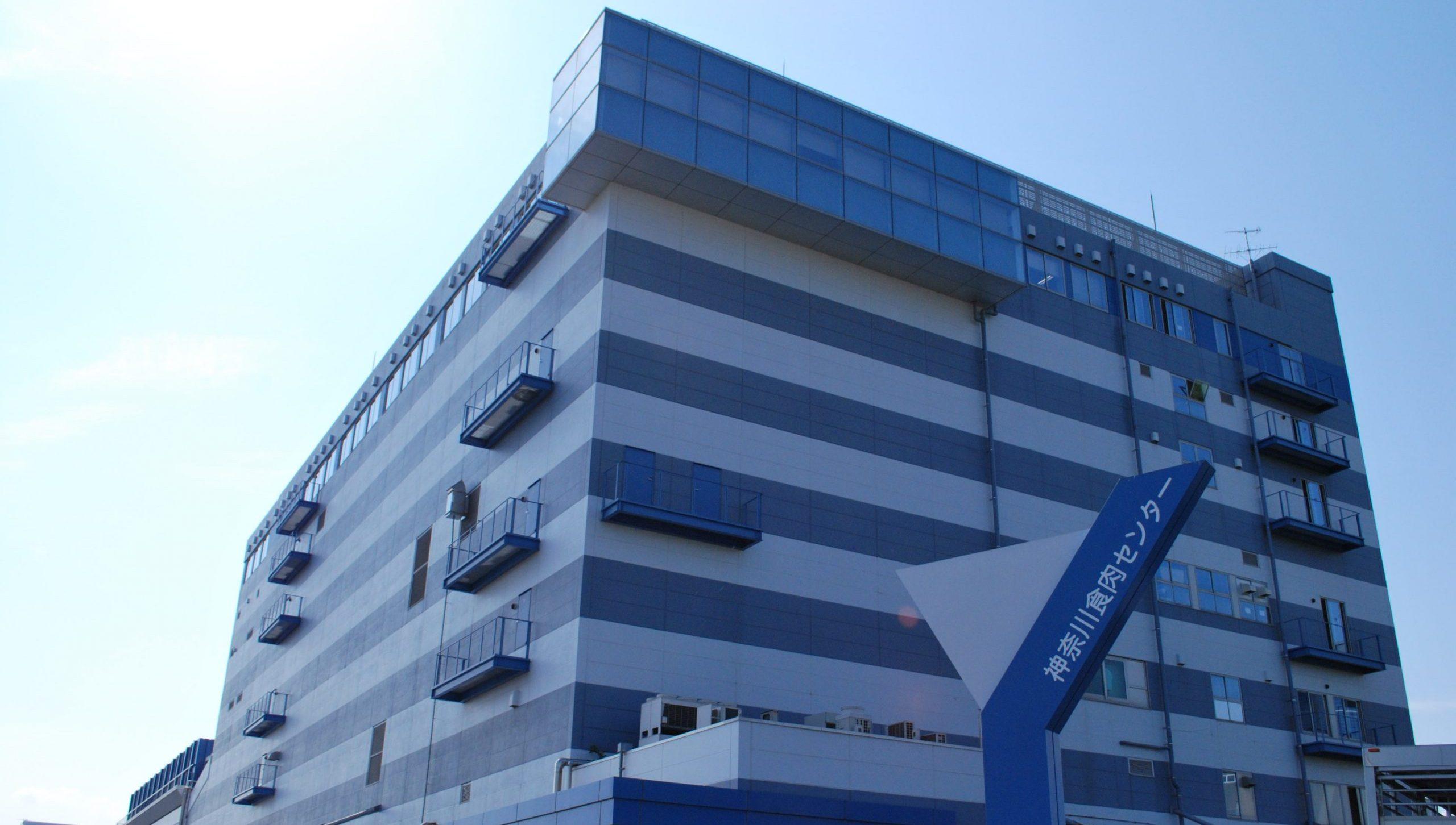 神奈川食肉センター  排水処理施設